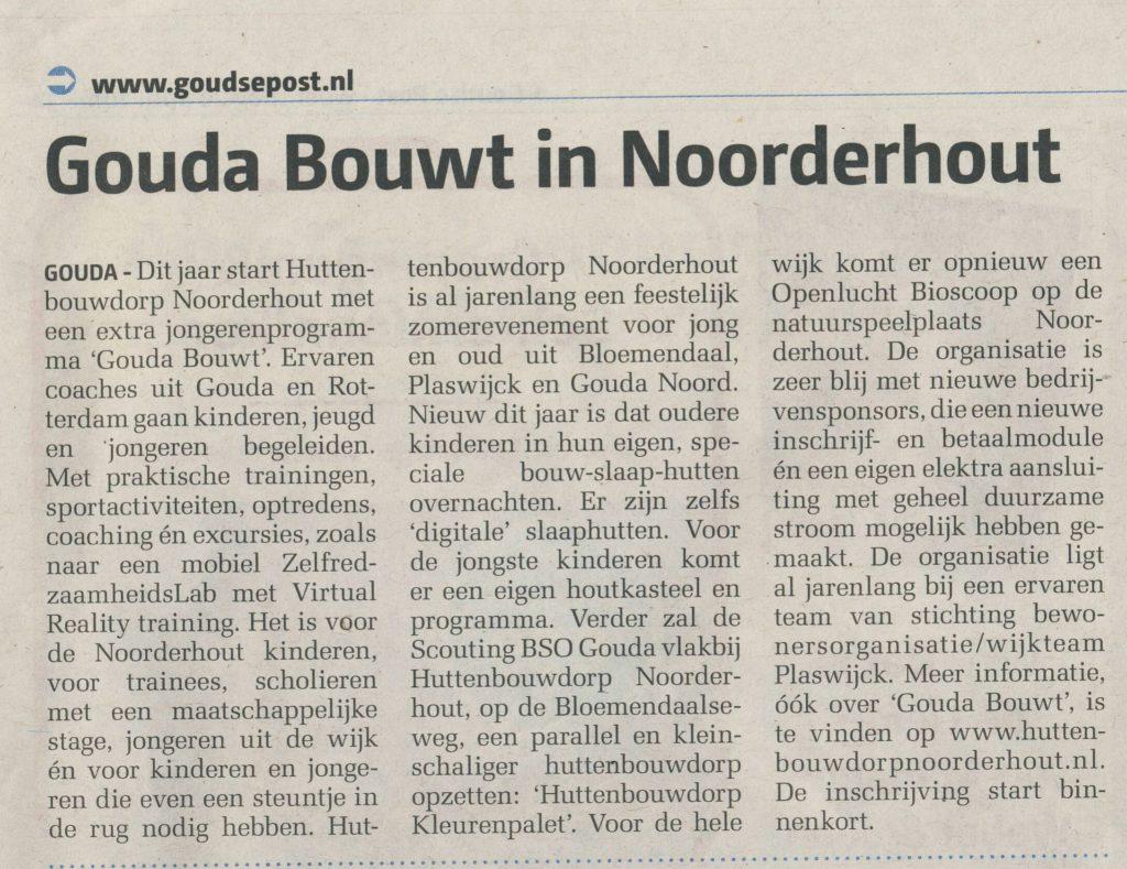 Gouda Bouwt Huttenbouwdorp No0002